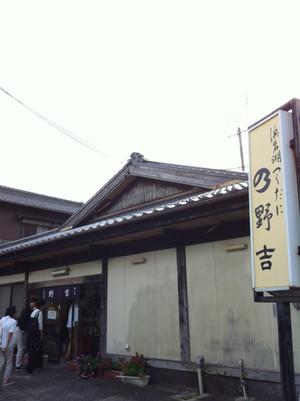 20121008005457